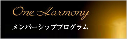 One Harmony Discover a world of Elegance and refinement